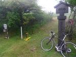 和田峠の頂上