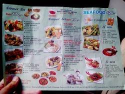 チェンマイ線、タイ国鉄の夕食のメニュー