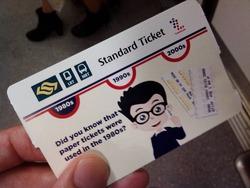 シンガポールの地下鉄チケット