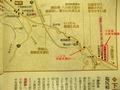 ガイド本の地図