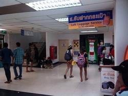 バンコクの南バスターミナル
