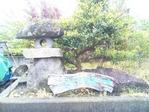 ここは古道、東海道