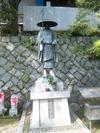 栄福寺修行大師像