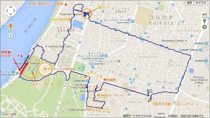 コルカタ散策マップ