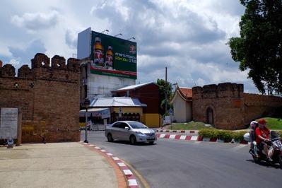 Chiangmai Gate