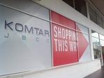ショッピングモール コムタ