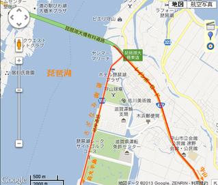 琵琶湖大橋からレインボーロードを走る