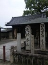 長尾寺山門