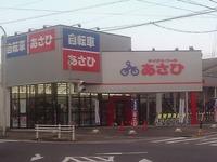 サイクルベースあさひ 刈谷店