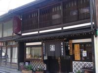 宮川資料館