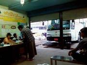 BAGAN MINNのバスオフィス