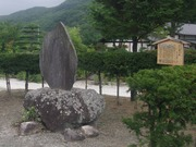 山口関所跡