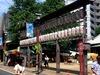 高岩寺の前