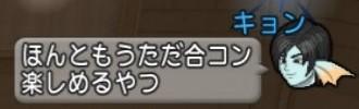 2015y01m29d_011012128