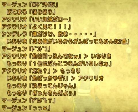 2014y04m25d_002134869