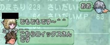 2015y04m28d_015822628