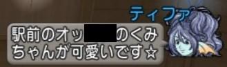 2015y01m27d_011556272