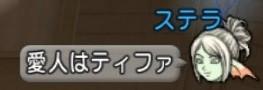 2015y01m27d_011305833