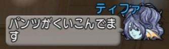 2015y01m27d_011013842