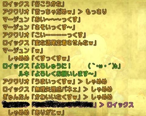 2014y04m24d_222555136