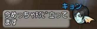 2015y01m27d_011108461