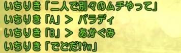 2014y05m26d_2237119132