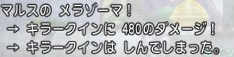 2014y07m15d_003919852