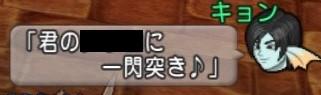 2014y10m21d_020105889