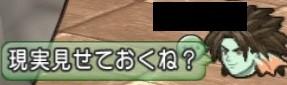 2014y10m18d_092503675