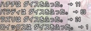 2014y07m20d_115412267