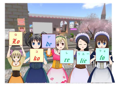 ロコ看板_001