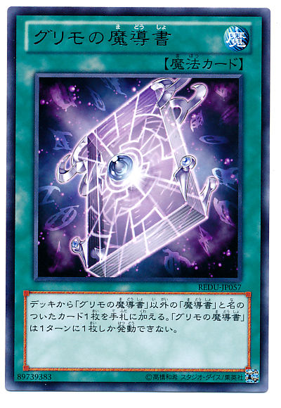 card100003995_1