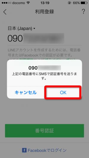 line-register-004