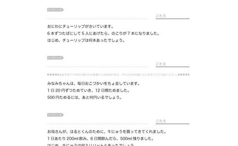 kakure_k0302-490x300