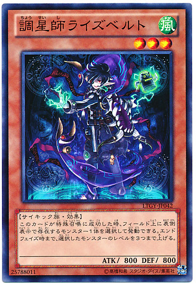 card100011459_1