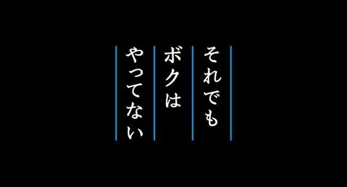 201309_000113_min