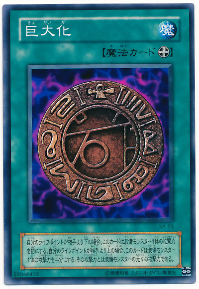 card100014760_1
