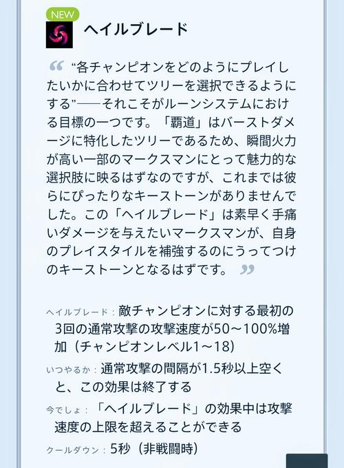 Screenshot_20180531-100520~2