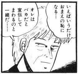 gazou_0076