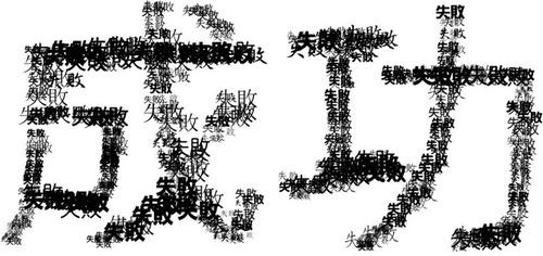 20110206115213