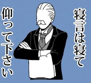 s_特別企画「ウケるスタンプ発掘局」07-04