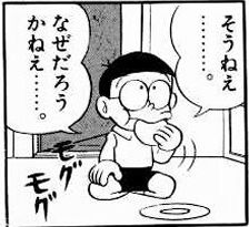 d344a063aa99dc7031bb4d820c76a32e-manga-comics