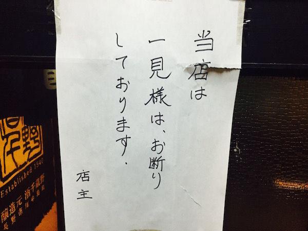 俺 的 ゲーム 速報 jin スタヌ