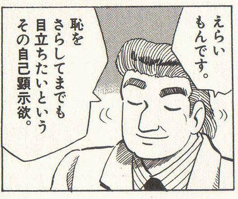 50787f9b-s