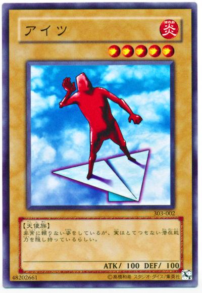 card100011995_1