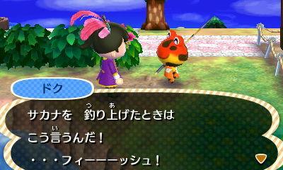 TOBIMORI_0005625