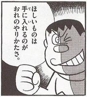 20036c97