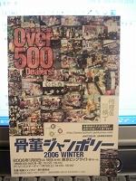 cd5dd8c2.jpg