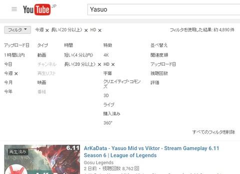 yasuo02