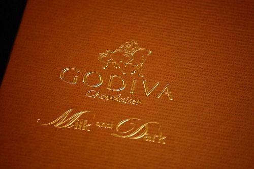 vermeer godiva 011